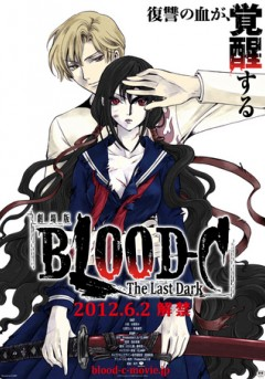 Gekijōban BLOOD-C: The Last Dark