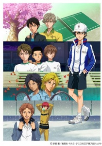 Tennis no Ōji-sama OVA Another Story II ~Ano Toki no Bokura~