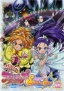 Futari wa Pretty Cure Splash★Star