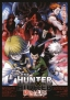 Gekijōban Hunter × Hunter: Hiiro no Genei -Phantom Rouge-