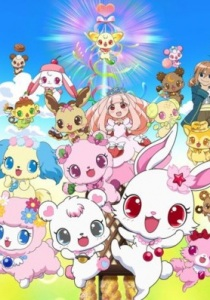 Eiga Jewelpet: Sweets Dance Princess