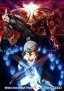 Persona 4 The Animation -the Factor of Hope-