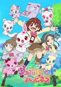 Jewelpet Happiness