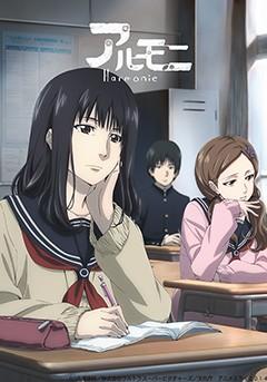 http://anime.icotaku.com/uploads/animes/anime_2174/fiche/affiche_yWasz38TulsOLkm.jpg