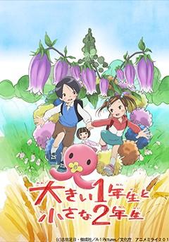 http://anime.icotaku.com/uploads/animes/anime_2175/fiche/affiche_vLzliHb8kZcgrWG.jpg