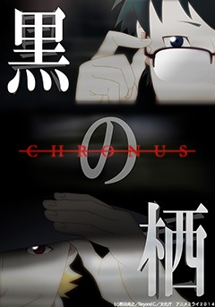 http://anime.icotaku.com/uploads/animes/anime_2177/fiche/affiche_ndH14HqIXgW3rkT.jpg