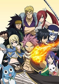 Fairy Tail 2