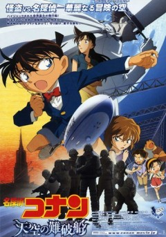 Meitantei Conan: Tenkū no Lost Ship