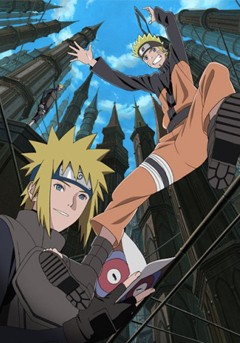 Naruto Shippūden: The Lost Tower