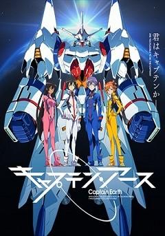 http://anime.icotaku.com/uploads/animes/anime_2337/fiche/affiche_BqfXKqNDWyoCpos.jpg
