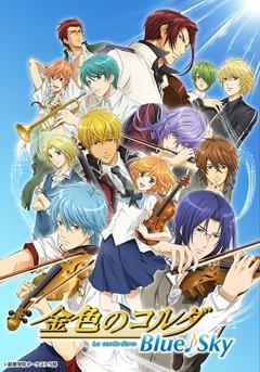 http://anime.icotaku.com/uploads/animes/anime_2345/fiche/affiche_ESAIMYaAAhYXOK5.jpg