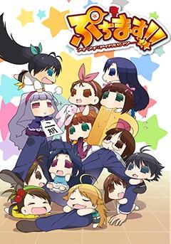 http://anime.icotaku.com/uploads/animes/anime_2357/fiche/affiche_4kcxtyMiVbnEOJx.jpg