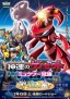 Pocket Monsters Best Wishes: Shinsoku no Genesect Mewtwo Kakusei