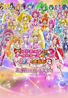 http://anime.icotaku.com/uploads/animes/anime_2447/fiche/affiche_5QwMZX9slGeBmIx.jpg