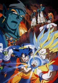 Dragon Ball Z : Ginga Giri-Giri!! Butchigiri no Sugoi Yatsu