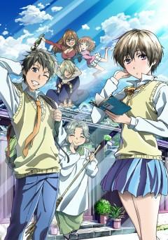 http://anime.icotaku.com/uploads/animes/anime_2565/fiche/affiche_EAPgjC2R6R3hoxg.jpg