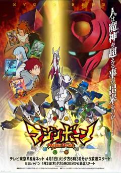 http://anime.icotaku.com/uploads/animes/anime_2585/fiche/affiche_Rgug1YLpRC8hVUA.jpg