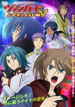 http://anime.icotaku.com/uploads/animes/anime_2633/fiche/affiche_qTVqmgQDwkzNlP2.jpg