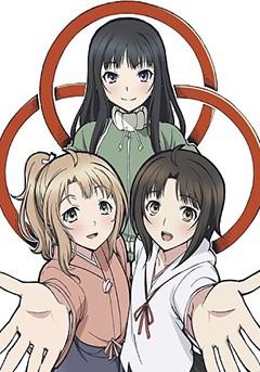 http://anime.icotaku.com/uploads/animes/anime_2643/fiche/affiche_o1onBHbdO2nWmrL.jpg