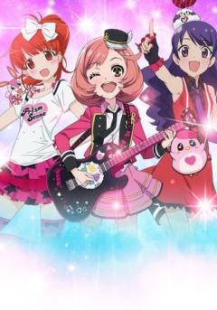 http://anime.icotaku.com/uploads/animes/anime_2649/fiche/affiche_sih7gYzjnSG6vYY.jpg