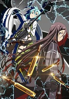 Sword Art Online II [série] Affiche_RMtK16rsKTvb3db