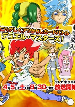 http://anime.icotaku.com/uploads/animes/anime_2915/fiche/affiche_9oOiXrSfkZOiLkD.jpg
