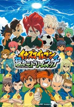 Inazuma Eleven: Chōjigen Dream Match