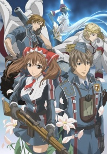 Senjō no Valkyria: Gallian Chronicles