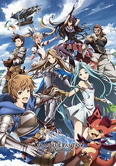 Granblue Fantasy: The Animation [série] Affiche_MhzvCS7drugNqzO