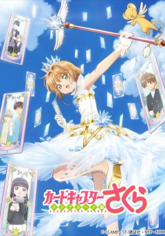Card Captor Sakura: Clear Card-hen