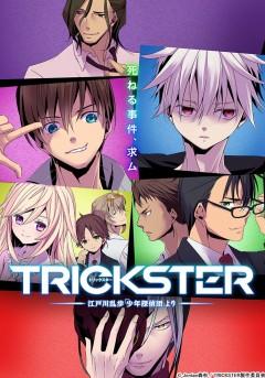 Trickster: Edogawa Ranpo Shonen Tantei-dan Yori