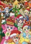 Tantei Opera Milky Holmes Fun Fun Party Night ~Ken to Janet no Okurimono~
