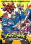 Tomica Hyper Rescue: Drive Head - Kidō Kyūkyū Keisatsu