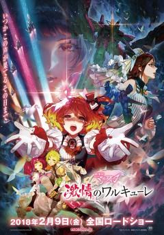 Macross Delta: Gekijō no Walküre