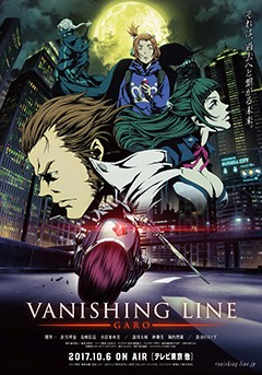 GARO ~Vanishing Line~