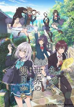 Irozuku Sekai no Ashita Kara [série] Affiche_qxOWGRlY06wUqqb