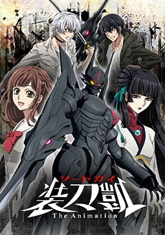 Sword Gai: The Animation - Part II