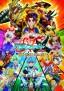 Future Card Buddyfight Battsu: All-Star Fight