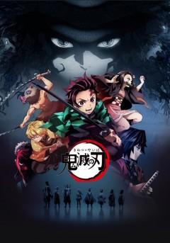 Demon Slayer: Kimetsu no Yaiba [série] Affiche_aFFG1b0CfwLIxQj