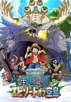 One Piece Episode of Sorajima
