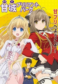 Amagi Brilliant Park: Waku Waku Mini-Theater