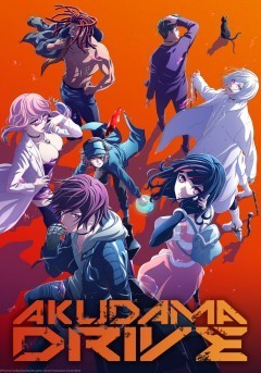 Akudama Drive [série] Affiche_jnBmkrr2VrXCPMA