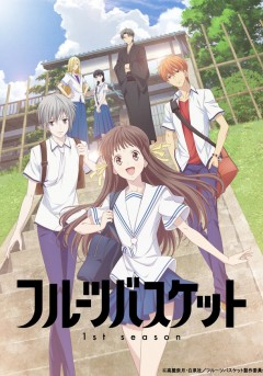 [MANGA/ANIME/REMAKE] Fruits Basket / Fruits Basket (2019) - Page 2 Affiche_UMbSzHcmV1Q4nWP