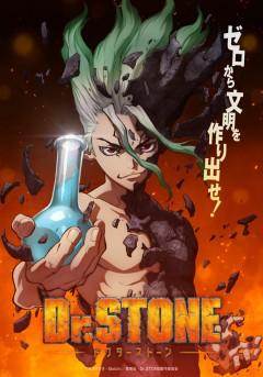 Dr. Stone [série] Affiche_msYz401xZDqPvM1