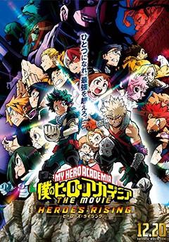 My Hero Academia - The Movie: Heroes Rising Affiche_jtzmipnekaat6Pk