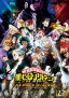 Boku no Hero Academia The Movie: Heroes Rising