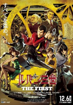 Lupin Sansei: The First