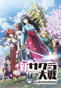 Shin Sakura Taisen: The Animation