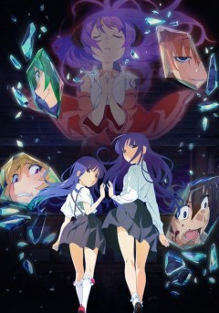 Higurashi - When They Cry GOU [série] Affiche_9m4hVqDDOKUj2T1