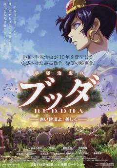 http://anime.icotaku.com/uploads/animes/anime_833/fiche/affiche_tIoDaOb6PoLC1dH.JPG